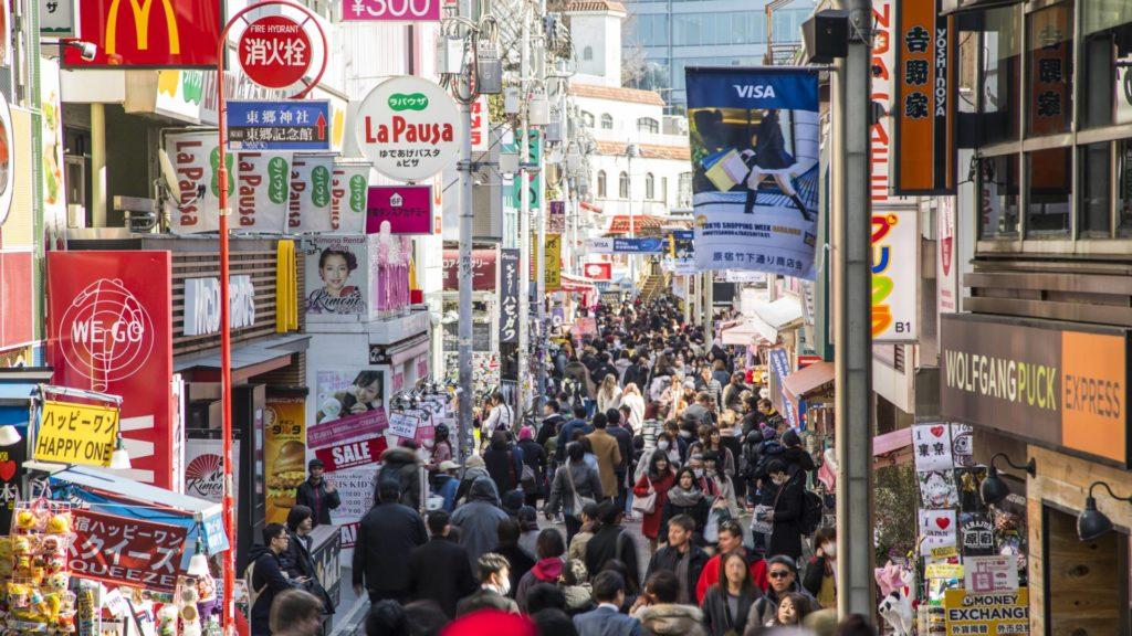 แหล่งช้อปปิ้งในโตเกียว ประเทศญี่ปุ่น คือ ย่านฮาราจูกุ (Harajuku) โดยฮาราจุกุเป็นย่านที่อยู่ระหว่างชินจูกุและชิบูยา เป็นแหล่งแฟชั่น