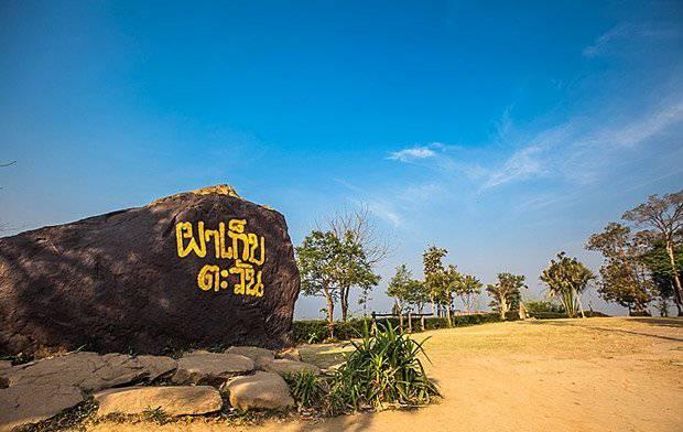 ท่องเที่ยวผาเก็บตะวัน ที่จังหวัดนครราชสีมา ซึ่งอยู่ทางภาคอีสานของประเทศไทย แหล่งท่องเที่ยวธรรมชาติ