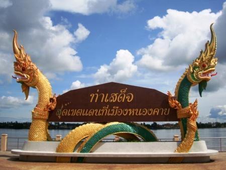 ท่องเที่ยวเมืองหนองคาย สถานที่ที่สอง ก็คือ ตลาดท่าเสด็จ เป็นตลาดที่ครอบคลุมการผสมผสานที่น่าสนใจของผลิตภัณฑ์ของลาวและไทย