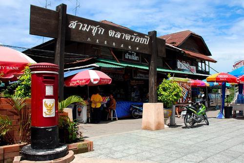 สถานที่ท่องเที่ยวจังหวัดสุพรรณบุรี ที่บอกเลยว่าสวยงาม น่าเที่ยว คือ ตลาดสามชุก