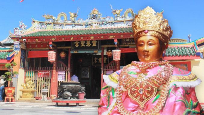 ท่องเที่ยวเชิงวัฒนธรรมไทย-จีน แหล่งท่องเที่ยวภาคใต้