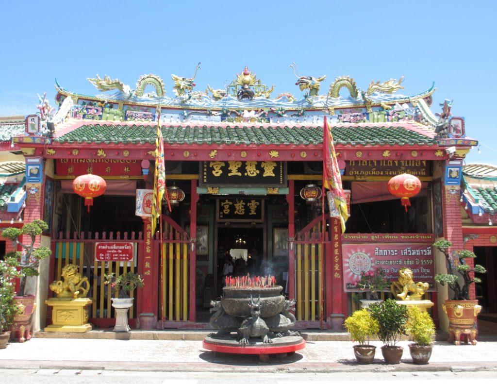 ท่องเที่ยวเชิงวัฒนธรรมไทย-จีน สถานที่อันเลื่องชื่อแห่งจังหวัดปัตตานีสถานที่หนึ่ง นั่นคือ ศาลเจ้าแม่ลิ้มกอเหนี่ยว