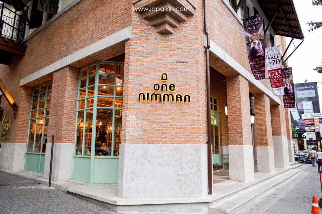 ถนนนิมมานเหมินทร์ มีร้าน One nimman