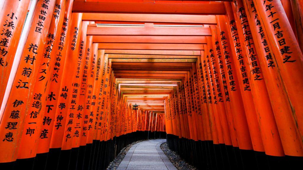 ศาลเจ้าฟูชิมิอินาริ ประเทศญี่ปุ่น