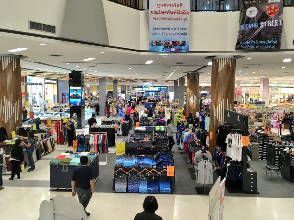โซน Supermarket ที่ขายสินค้าอุปโภคบริโภค