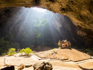 ถ้ำน่าเที่ยว ถ้ำที่มีความสวยงาม