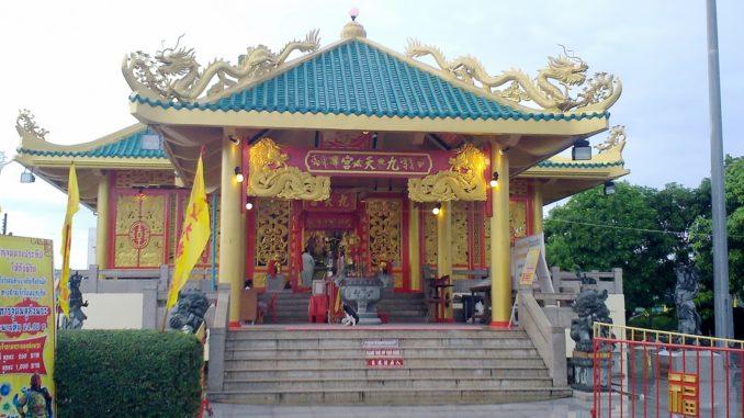 ศาลเจ้าจีนในภูเก็ต กราบไหว้สิ่งศักดิ์สิทธิ์