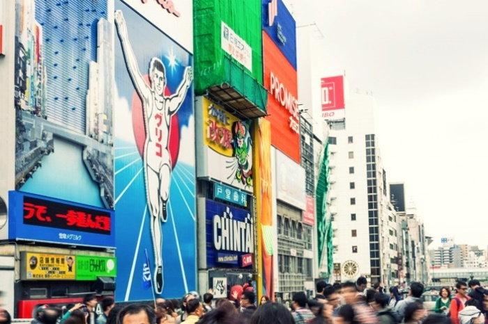 instagram ท่องเที่ยวประเทศญี่ปุ่น