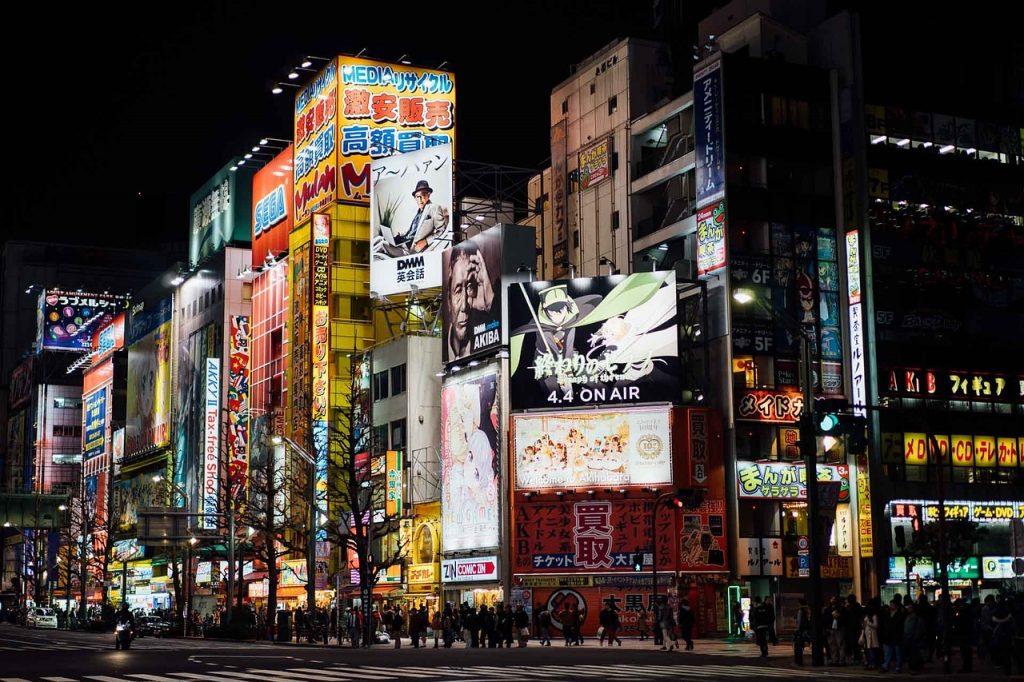 อากิฮาบาระ ที่ได้มาในฐานะเมืองไฮเทคของประเทศญี่ปุ่น