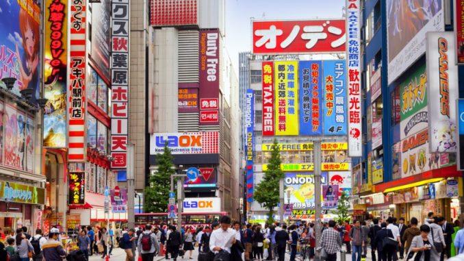 อากิฮาบาระ ย่านที่เต็มไปด้วยร้านต่างๆเป็นเมืองแห่งเทคโนโลยีของญี่ปุ่น