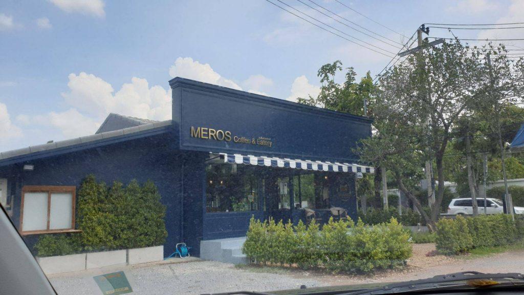 MEROS Coffee & Eatery