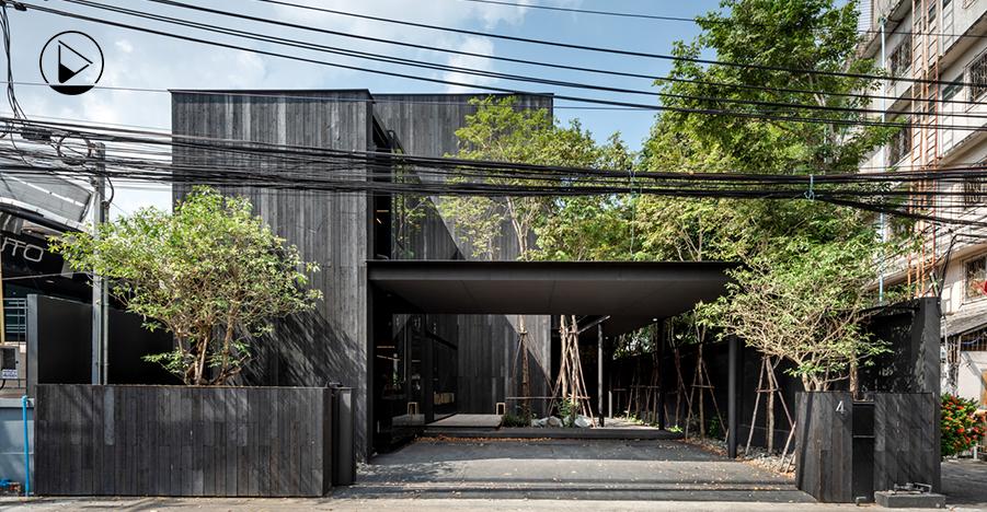 Modernism Cafe