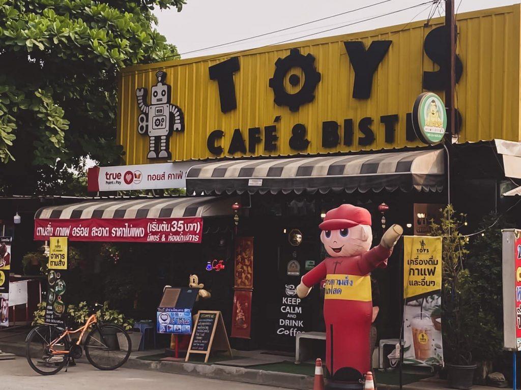 TOYS Cafe & Bistro